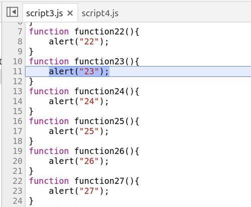 Podemos-ver-que-la-ejecución-del-código-se-ha-detenido
